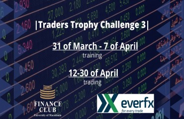 Πανευρωπαϊκός Διαγωνισμός με τίτλο 'Traders Trophy Challenge 3'