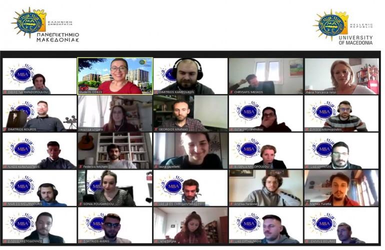 Μάθημα από κοινού πραγματοποίησαν το ΜΒΑ του πανεπιστήμιου Μακεδονίας και του University Of Roma Tre