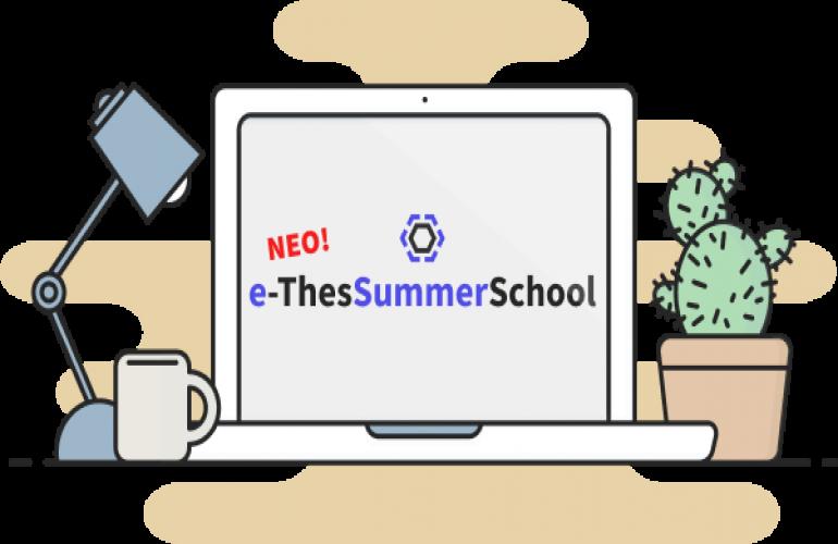 Το 4ο e-ThesSummerSchool του Πανεπιστημίου Μακεδονίας επανέρχεται πριν καν φτάσει το καλοκαίρι!