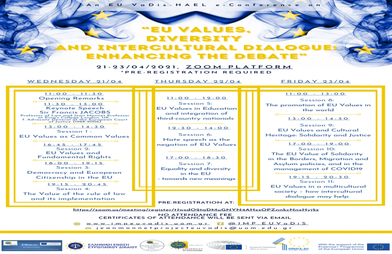 """Press Release - 3day International Conference """"EU Values, Diversity and Intercultural Dialogue: Enhancing the debate"""" on 21-23 April 2021"""