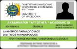 Υπηρεσία Απόκτησης Ακαδημαϊκής Ταυτότητας