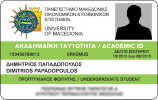 Academic ID Service