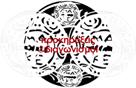 Προκήρυξη διαγωνισμού για την κατασκευή του έργου: «ΣΥΝΤΗΡΗΣΗ-ΑΝΑΚΑΤΑΣΚΕΥΗ ΕΞΩΤΕΡΙΚΩΝ ΟΔΕΥΣΕΩΝ & ΛΟΙΠΟΥ ΠΕΡΙΒΑΛΛΟΝΤΟΣ  ΧΩΡΟΥ»